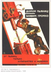Vintage Russian poster - We state it loud, drunkards be elsewhere. 1929